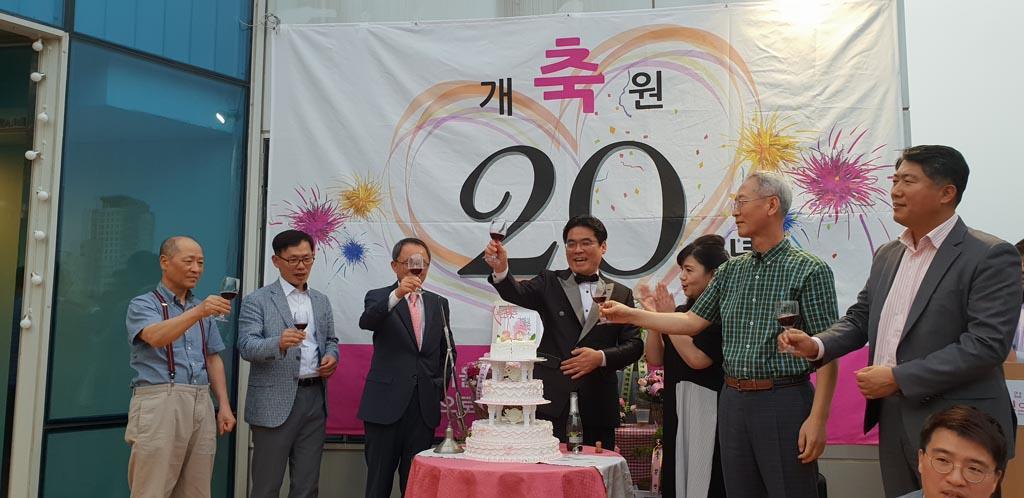 분홍빛으로병원 개원 20주년