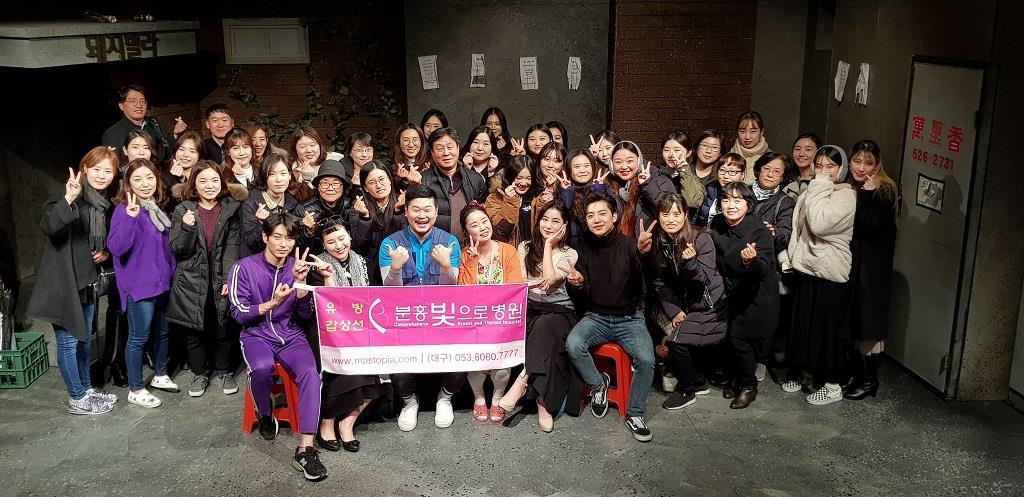 2018년 분홍빛으로병원 송년회