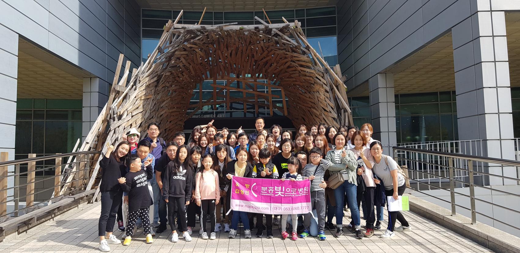 2019년 10월 20일 부산시립미술관, 이기대 트레킹, 해운대요트투어 다녀왔습니다.