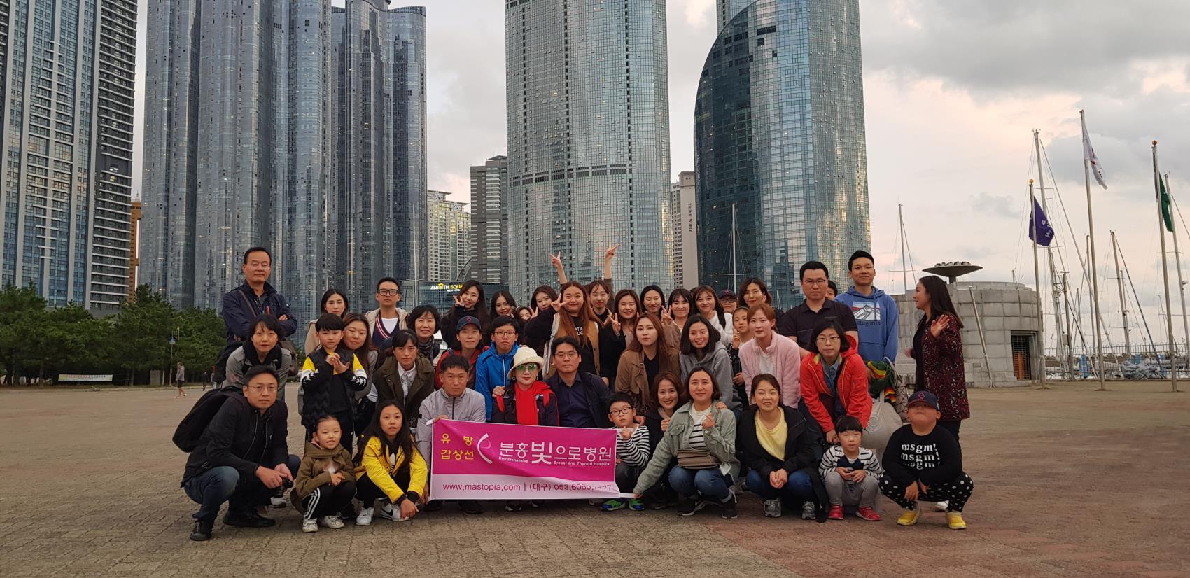 2019년 10월 20일 부산시립미술관, 이기대 트레킹, 해운대요트투어에 다녀왔습니다.