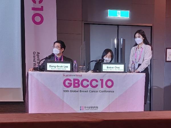 이동석병원장이 2021년 4월 10일, 서울 워커힐호텔에서 열린 세계유방암학회(GBCC)에 좌장으로 참석하였습니다.